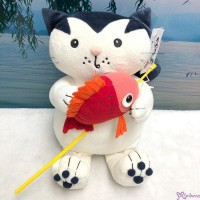Jacob Cat 25cm Stuffed Plush - Fishing JC25122B
