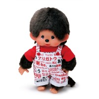 Monchhichi 2020 Tokyo Olympic M Size 26cm Thank You Overall Boy 261086 ~ LAST ONE ~