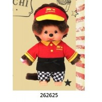 Monchhichi 2020 Burger S Size Plush Shop Staff Boy ~ PRE-ORDER ~ 262625