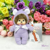 Monchhichi 10cm Plush Birthday Mascot Birth Stone Keychain - February 2672