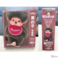 Monchhichi 300 PCS Jigsaw Puzzle Red Bib Boy C (Made in Japan) 571956