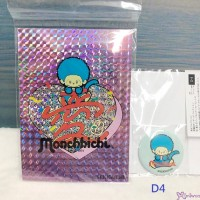 E00007-D4 Monchhichi Sticker 10 x 14cm + Badge 4.4cm diameter Lt. Blue ~ JAPAN Limited ~